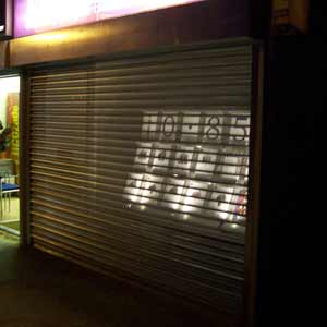Nightview Steel shutter